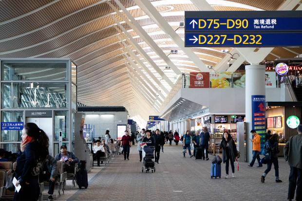 Sân bay Phố Đông Thượng Hải