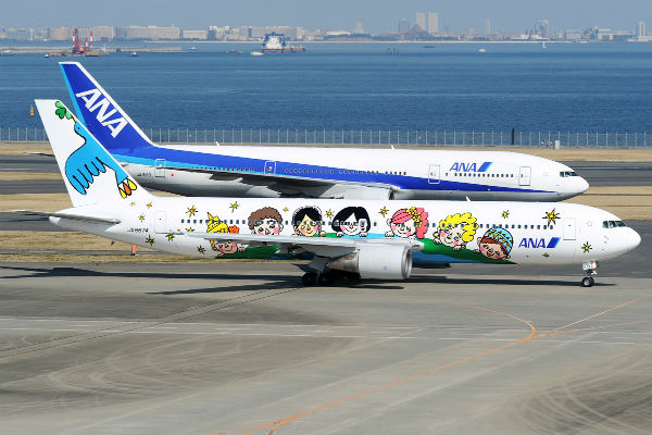 ve-may-bay-All-Nippon-Airways-12-04-2017