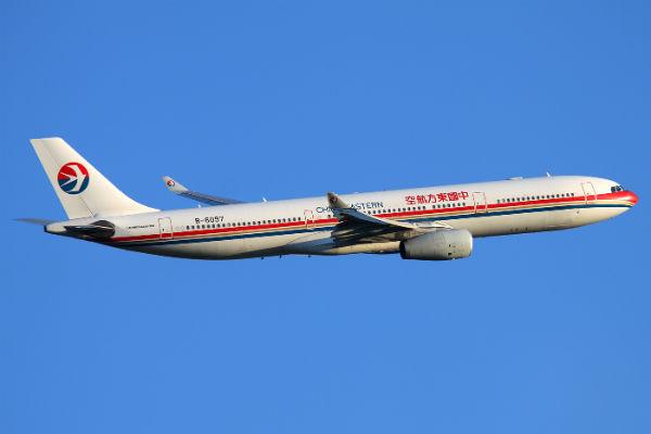 Vé máy bay China Eastern Airlines