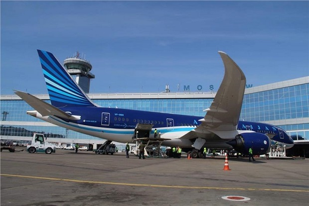 Sân bay quốc tế Domodedovo
