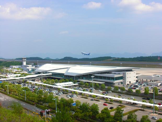 Sân bay Quốc tế Hiroshima
