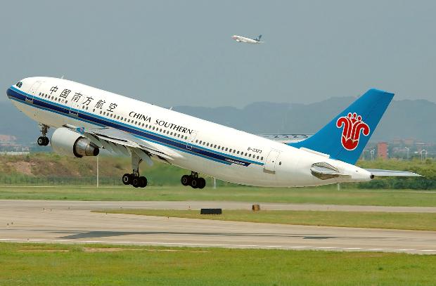 vé máy bay từ quảng châu đi sài gòn
